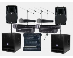 Аудио и озвучаване