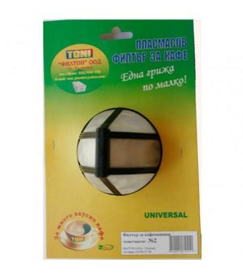 Toni PK2 №2 Пластмасов филтър за кафеварка