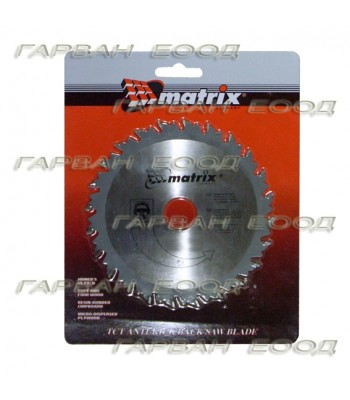 Matrix Plus DA-0253-05