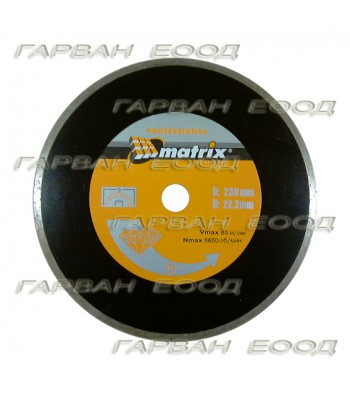 Matrix Plus DA-0905-04