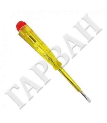 Garvan DA1738-01 фазомер